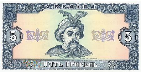 Duże zdjęcie Ukraina - 5 hrywien (1992)