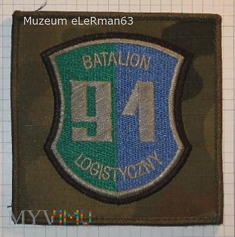 Duże zdjęcie 91.Batalion Logistyczny. Komprachcice.
