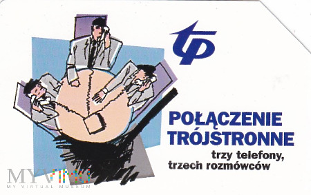 Karta telefoniczna - Połączenie trójstronne