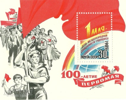 1 MAJA ZSRR - 1989 r.