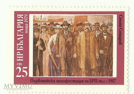 Święto 1 Maja - Bułgaria - 1979 r.