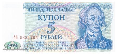 Mołdawia (Naddniestrze) - 5 rubli (1994)