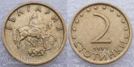 Bułgaria, 2 STOTINKI 1999