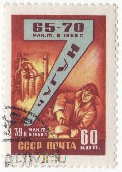 1958 REFORMY RADZIECKIE , cz4