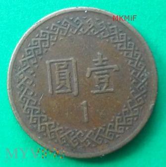 1 Yuan Tajwan