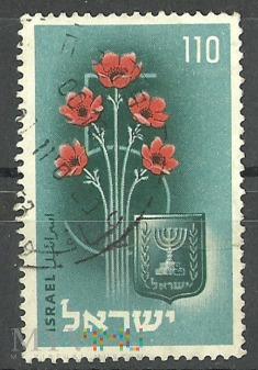Jisra'el