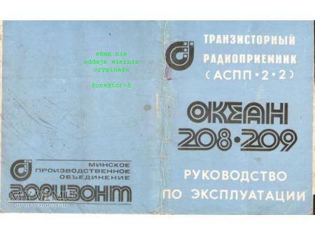 Instrukcja radia OKEAN 208-209