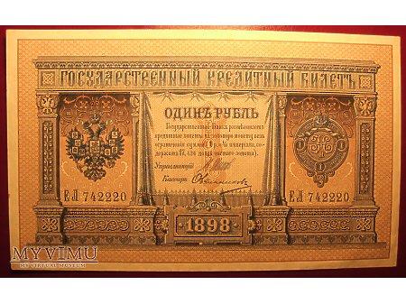 1 Rubel 1898 - Rosja