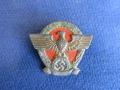 Nazistowska Policja- Godło-odznaka KWHW