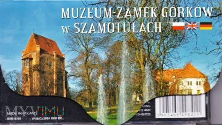 Duże zdjęcie Muzeum Zamek Górków w Szamotułach