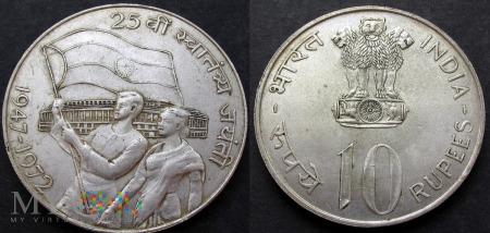 Indie, 10 rupii 1972