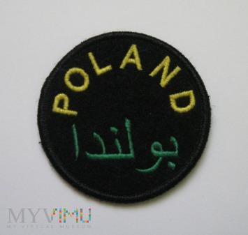 """PKW Irak """"Poland"""" (1)"""