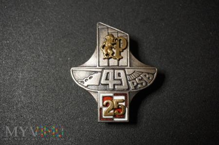 Duże zdjęcie 49 Pułk Śmigłowców Bojowych - 25 lecie