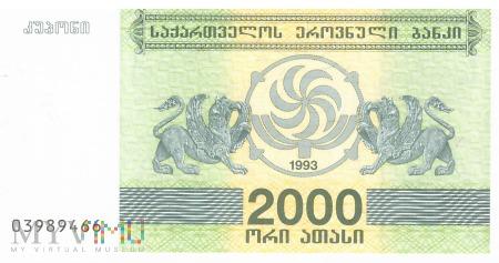 Gruzja - 2 000 kuponów (1993)