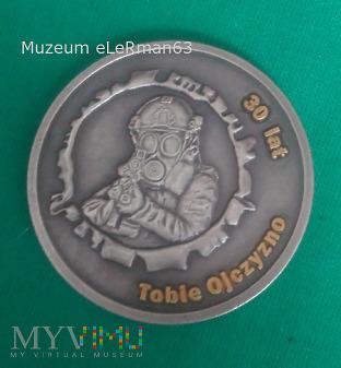Coin GROM. 30 lecie.