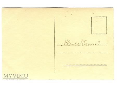 Marlene Dietrich Verlag ROSS 149/1