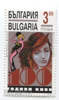 Duże zdjęcie Marlene Dietrich Bulgaria 1995 Mi. 4184-89