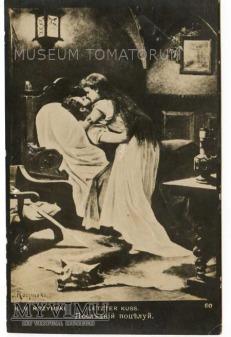 Rozynski - Ostatni pocałunek - On i Ona