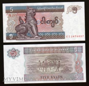 Myanmar - P 70 - 5 Kyats - 1996