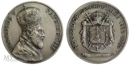 Patriarcha Maximos V medal 1980
