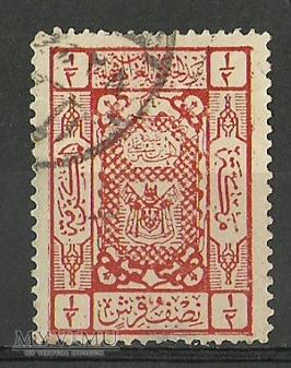 Al-Hidżaz