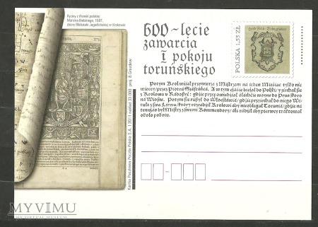 Herb Ziemi Dobrzyńskiej.