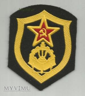 Znak: Инженерные войска