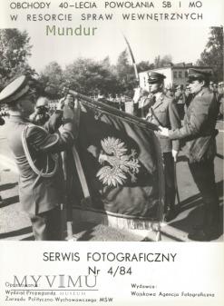 Zdjęcie propagandowe: 40-lecie powołania SB i MO