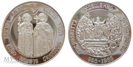 Millenium Chrztu Rusi-Ukrainy medal Australia 1988