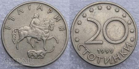 Bułgaria, 20 STOTINKI 1999