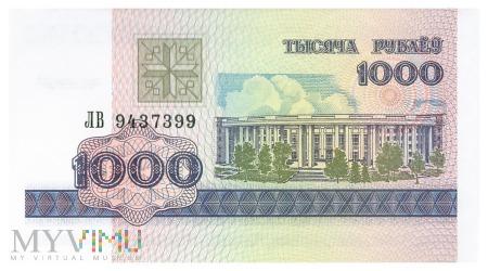 Białoruś - 1 000 rubli (1998)
