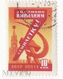 1958 REFORMY RADZIECKIE , cz5