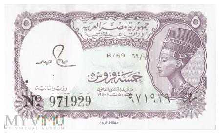 Egipt - 5 piastrów (1986)