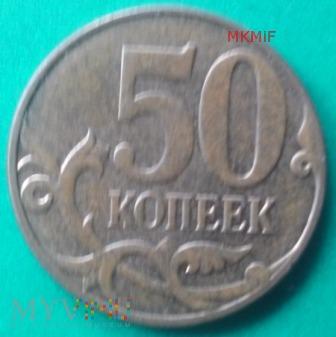 50 Kopiejek Rosja 2014