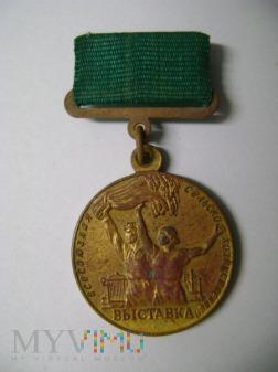 medal radziecki