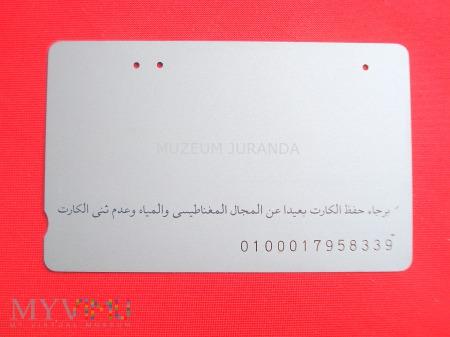 Karta z Egiptu (2)