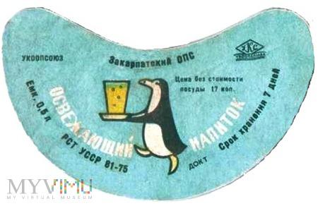 Освежающий напиток