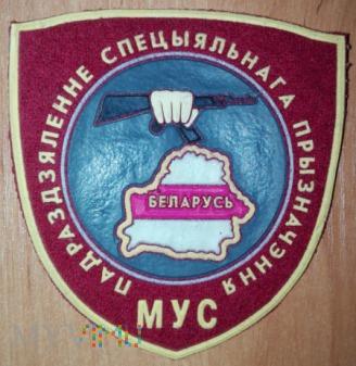 3 Samodzielna Bryg. Czerwonych Sztandarów 1991-94