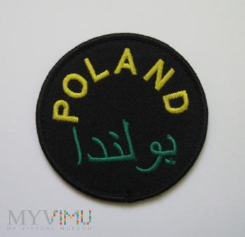 """PKW Irak """"Poland"""" (2)"""