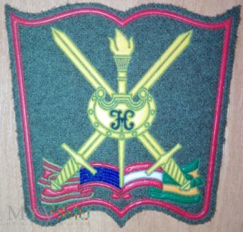 Akademia Ogólnowowjskowa Sił Zbrojnych