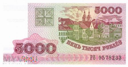 Białoruś - 5 000 rubli (1998)
