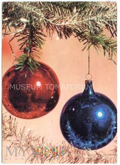 Duże zdjęcie Wesołych Świąt i Szczęśliwego Nowego Roku - 1966