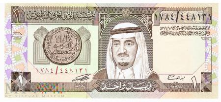 Arabia Saudyjska - 1 rial (1984)