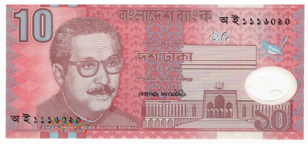 Bangladesz - 10 taka (2000)