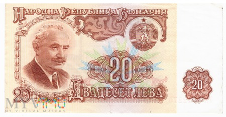 Bułgaria - 20 lewów (1974)