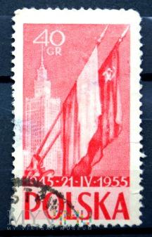 PL 901-1955
