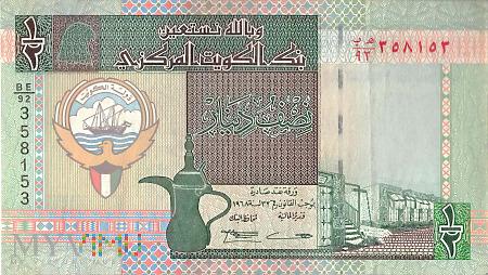 Kuwejt - 0,5 dinara (1994)