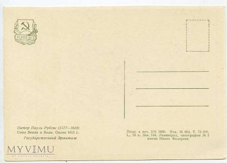 P.P. Rubens - Związek Ziemi i Wody - 1960
