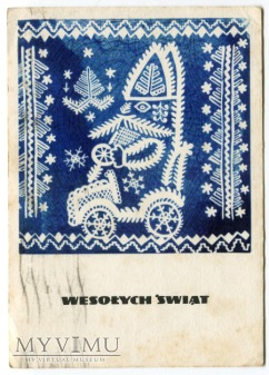 1962 Mikołaj Adam Kilian PRL Święta Auto