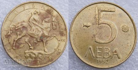 Bułgaria, 5 LEWA 1992